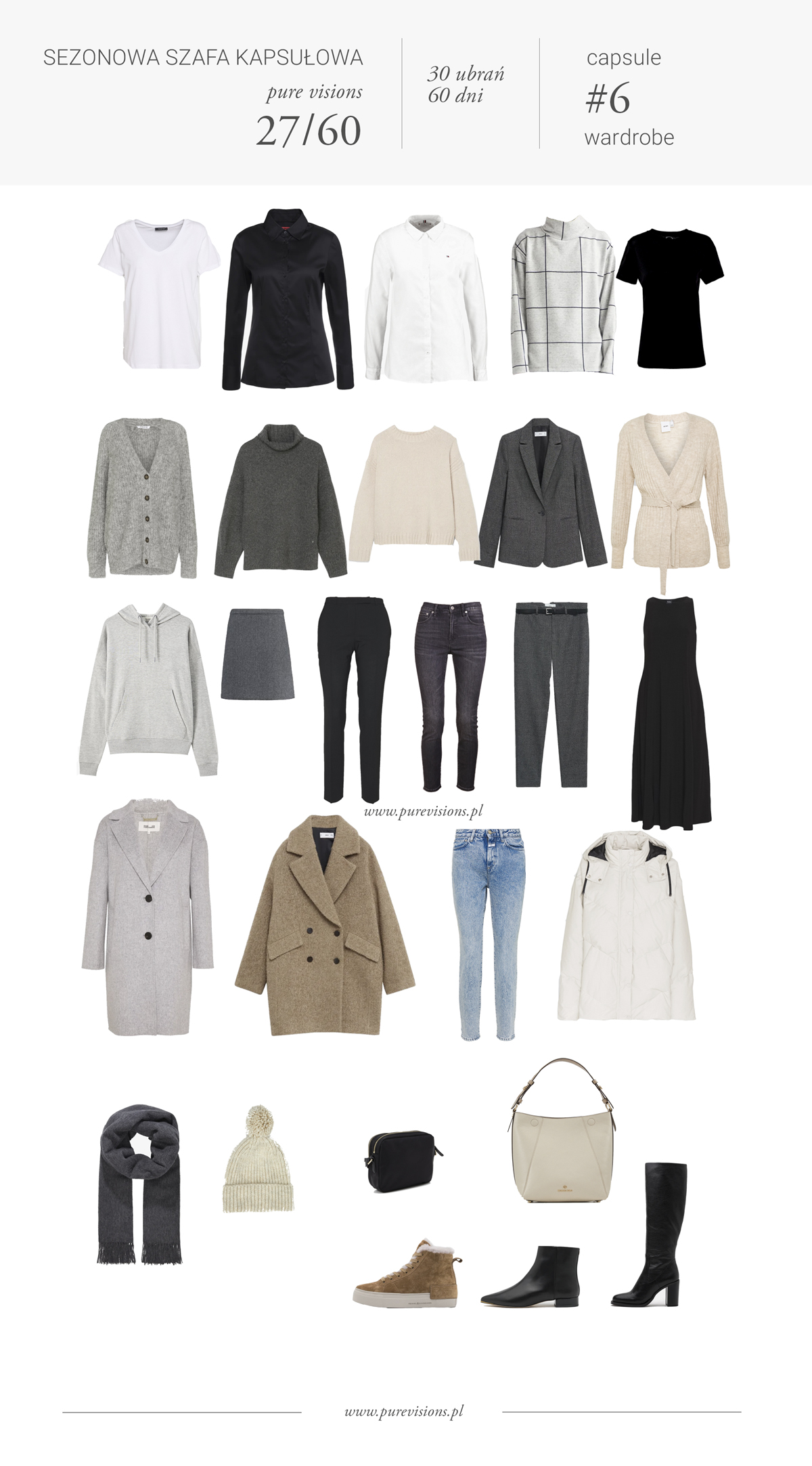 Garderoba kapsułowa na zimę przykład